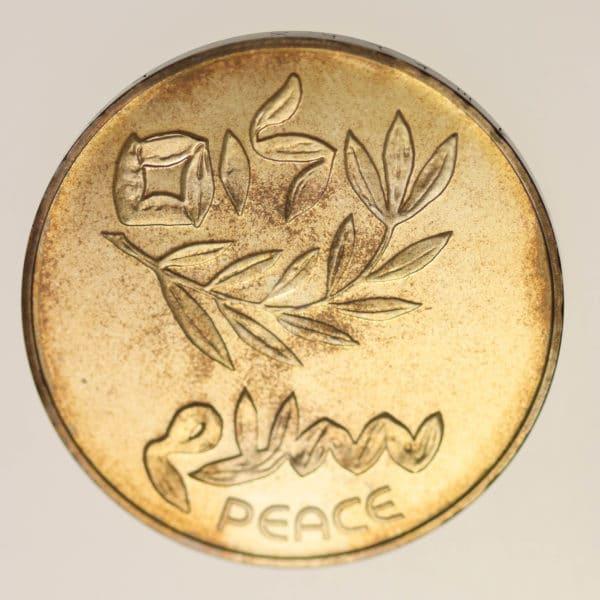 israel-silbermuenzen-uebrige-welt - Israel 200 Lirot 1980