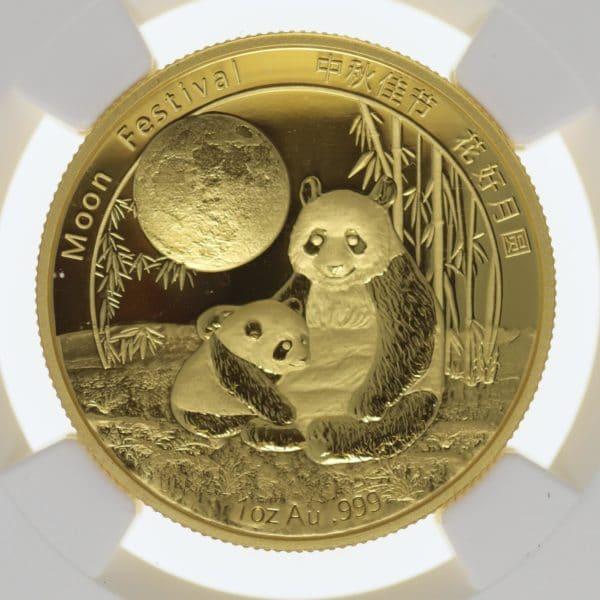 china - China Panda Moon Festival Medal 2016 1 OZ High Relief