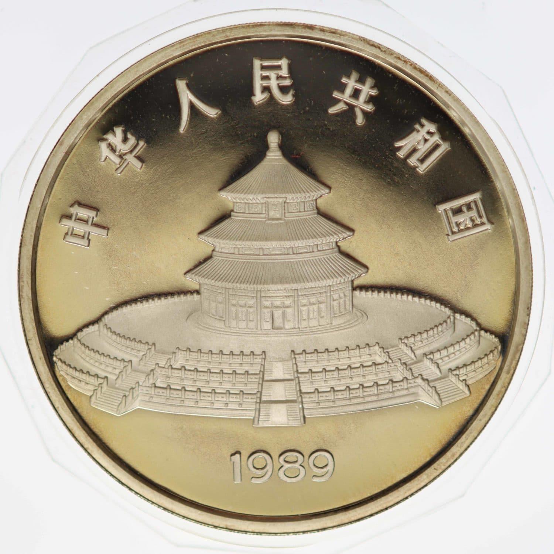 china-silbermuenzen-uebrige-welt - China Panda 12 Unzen 1989
