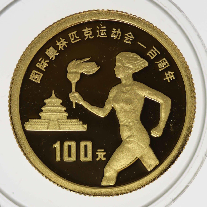 china - China 100 Yuan 1994