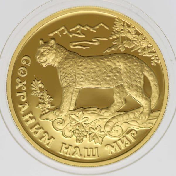 russland - Russland 100 Rubel 2011