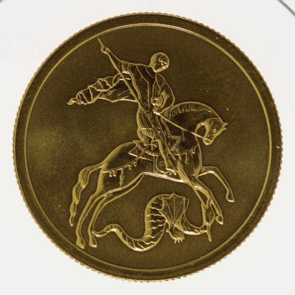 russland - Russland50 Rubel 2018