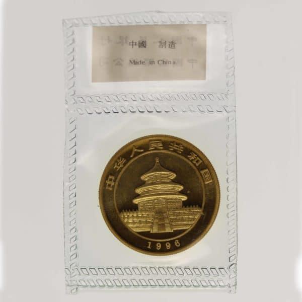 china - China Panda 1 Unze 1996