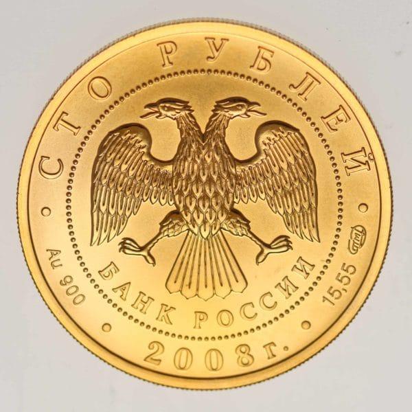 russland - Russland 100 Rubel 2008