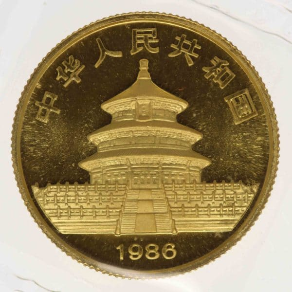 china - China Panda 1/4 Unze 1986