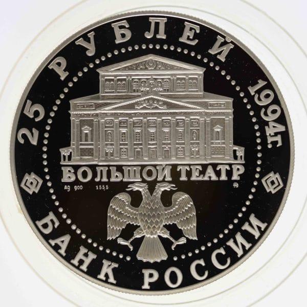 russland-silbermuenzen-uebriges-europa - Russland 25 Rubel 1994