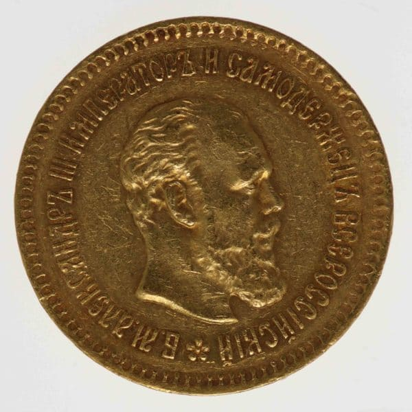 russland - Russland Alexander III. 5 Rubel 1887