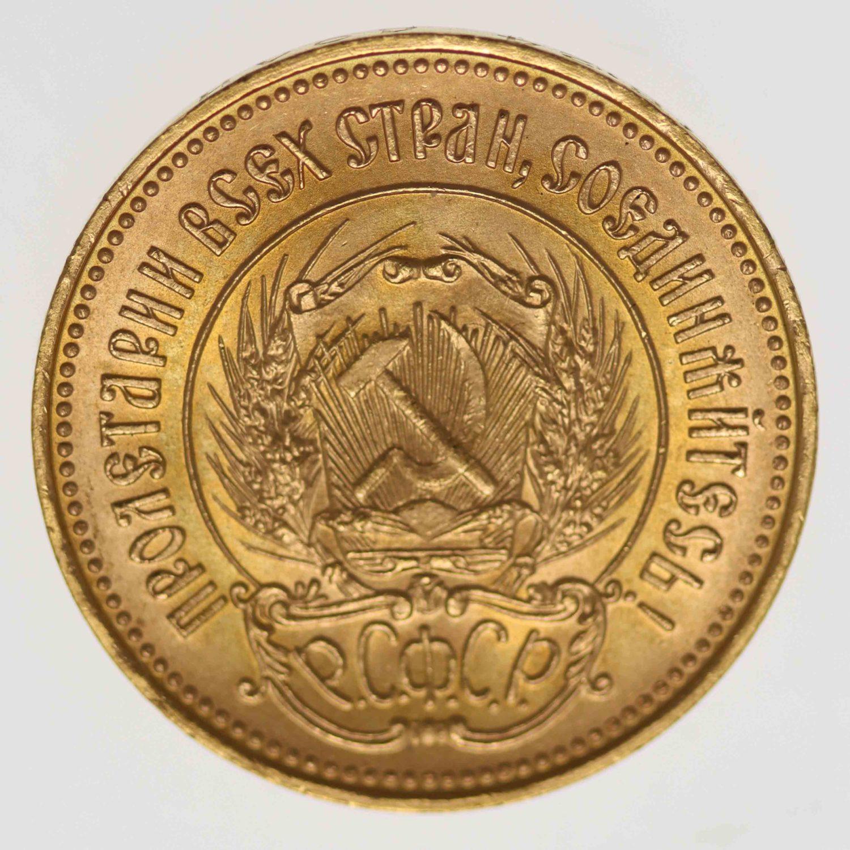 russland - Russland 10 Rubel Tscherwonez 1976