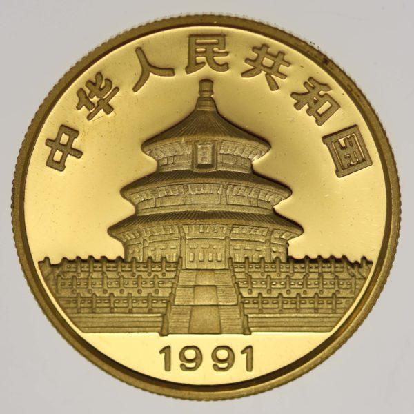 china - China Panda 1/2 Unze 1991