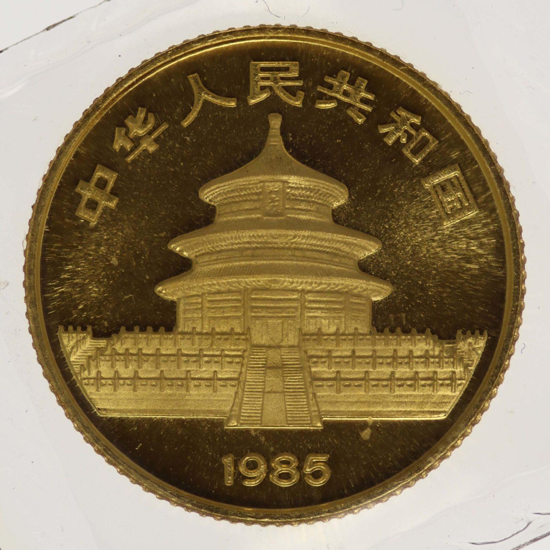 china - China Panda 1/10 Unze 1985