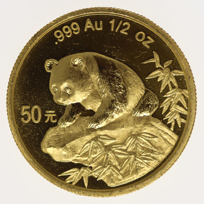 china - China Panda 1/2 Unze 1999