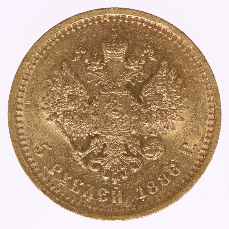 russland - Russland Alexander III. 5 Rubel 1886