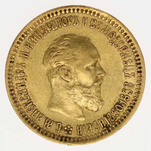 russland - RusslandAlexander III. 5 Rubel 1894