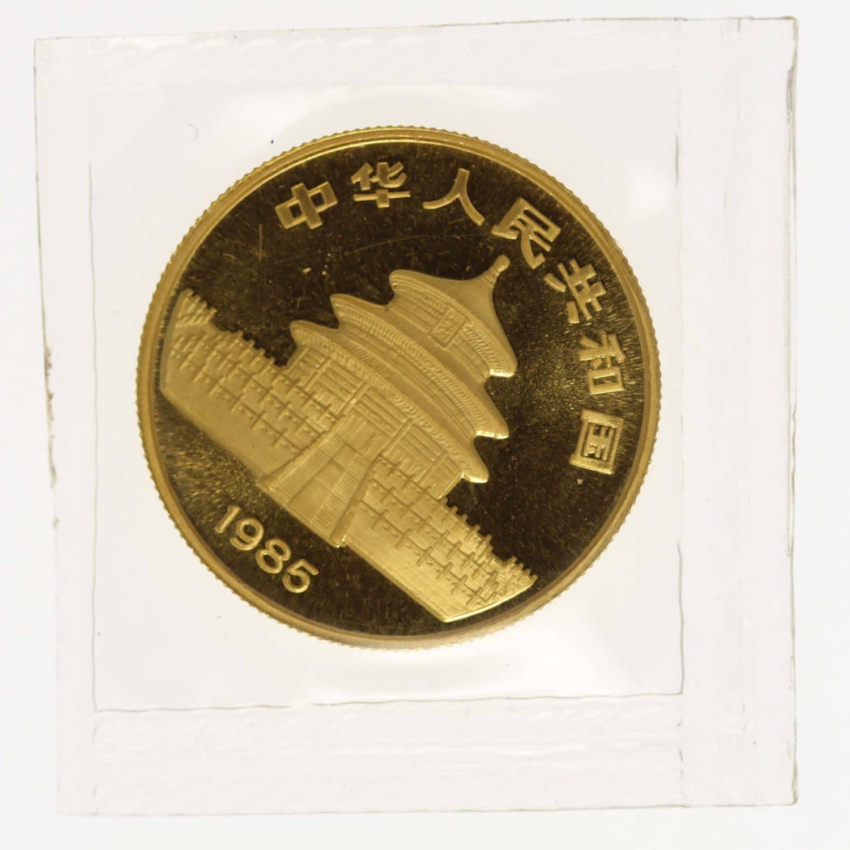 china - China Panda 1/2 Unze 1985