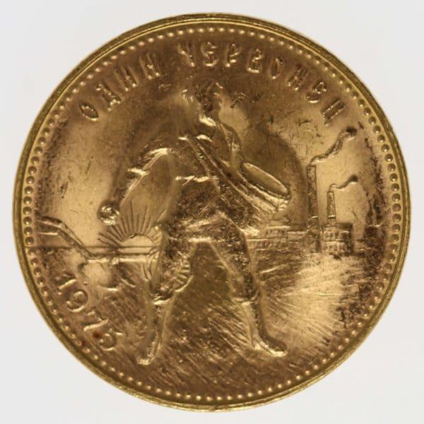 russland - Russland 10 Rubel Tscherwonez 1975